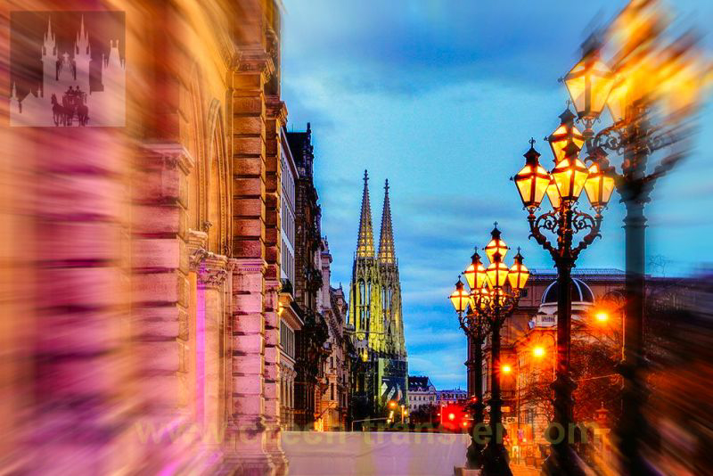 Трансферы и экскурсии в Вену